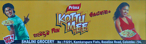 Kottu sign, Baseline road Colombo